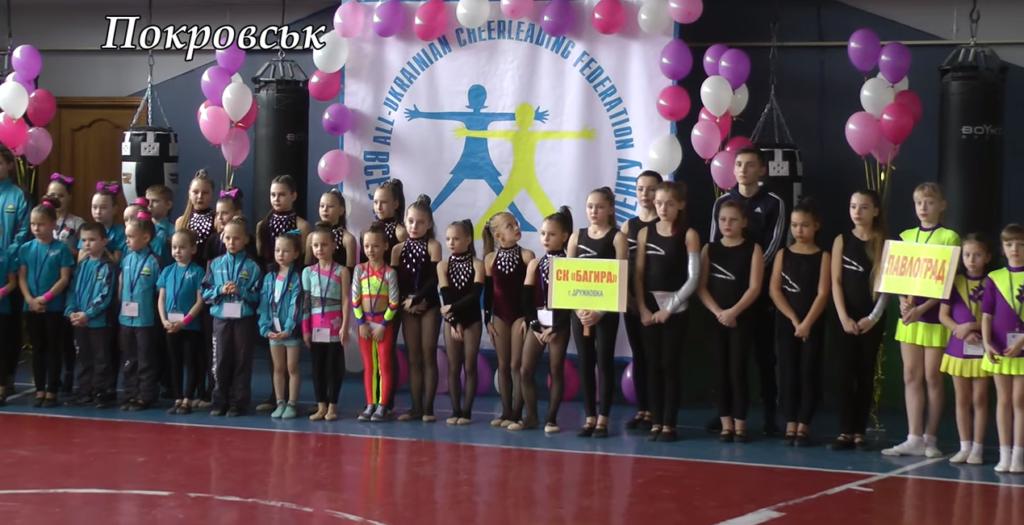 Чемпіонат Донецької області з черліденгу 22 лютого 2018 (Відео)