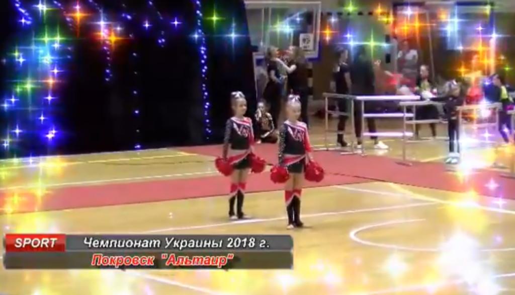 Відео з Чемпіонату України по черліденгу 2018 року
