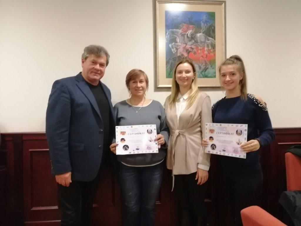 Всеукраїнський тренерсько-судійський семінар пройшов у м.Київ 26 січня 2019 р
